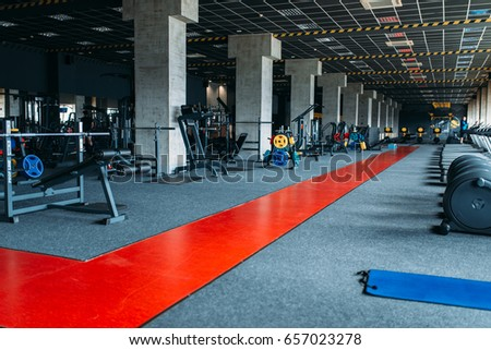 Gym nobody, empty fitness club #657023278