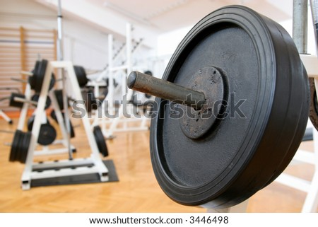 gym stadium - stock photo