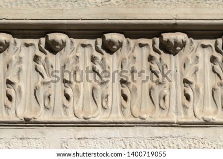 Gypsum cornice, moldings, baseboards and friezes  #1400719055