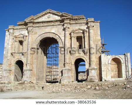 Hadrian's Arch at the entrance to the ancient Roman City of Jerash, Jordan