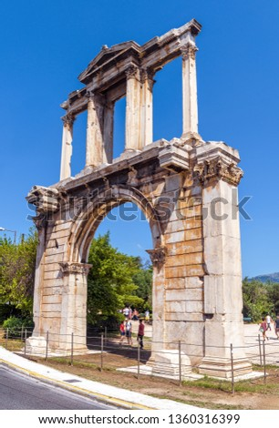 Hadrian's Gate or Arch of Hadrian, Athens, Greece. It is one of the main landmarks of Athens. Famous Ancient Greek monument in the Athens center. Remains of architecture of the antique Athens city.