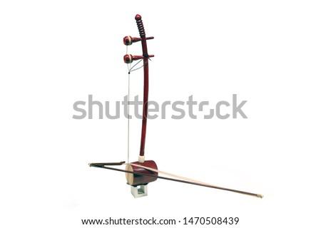 Haegeum (Korean traditional musical instrument) #1470508439