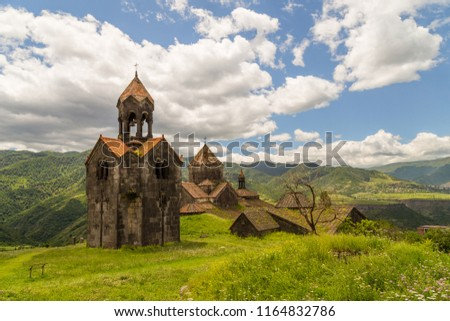 Haghpat Monastery, also known as Haghpatavank (Armenian: Հաղպատավանք), is a medieval monastery complex in Haghpat, Armenia