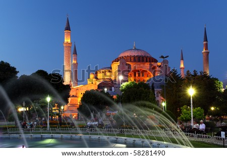 Hagia Sofia - Isntanbul, Turkey - stock photo