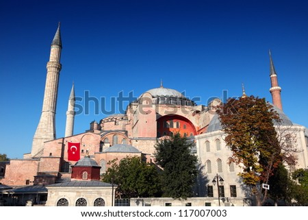 Hagia Sofia (Santa Sofia), also called Ayasofya, built as a cathedral by Justinian I in the sixth century and turned into a mosque during the Ottoman Period