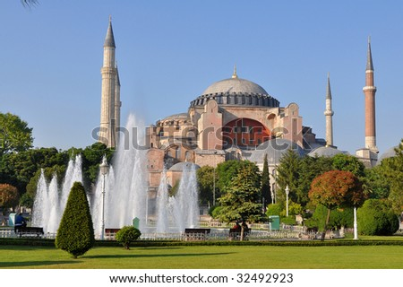 Hagia Sophia at sunset,Istanbul,Turkey,