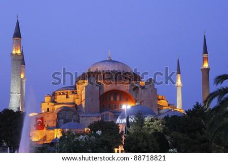 Hagia Sophia, Ayasofya, Istanbul, Turkey.