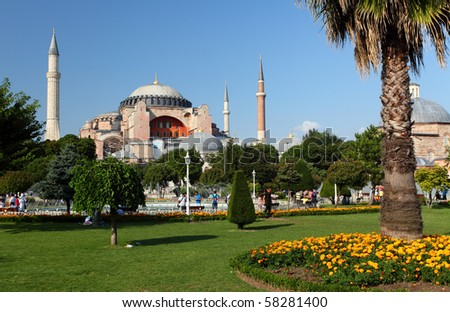 Hagia Sophia is the famous historical building of the Istanbul.