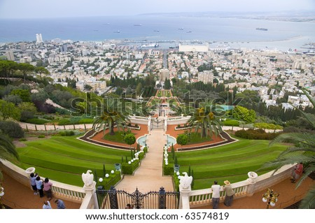 Haifa, a view of the Bahai gardens and Haifa bay - stock photo