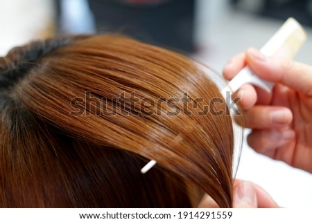 Hair treatment to protect the scalp and hair tissue by supplying chemical nutrients to damaged hair and prevent further damage