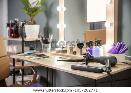 Hairdresser's workplace in salon #1057202771