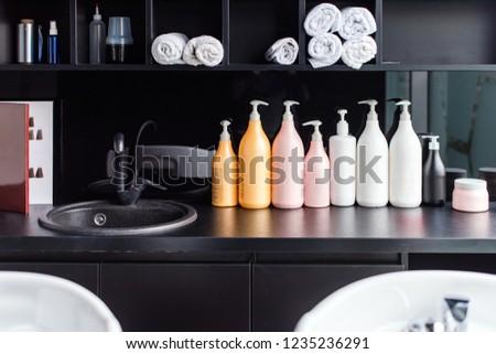 Hairdresser's workplace. Modern beauty salon. Hair salon interior business.