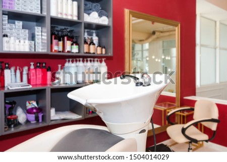 Hairdresser's workplace. Modern beauty salon. Hair salon interior business.