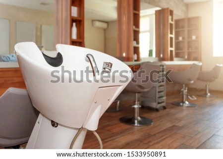 Hairdresser's workplace. Modern beauty salon. Hair salon interior business