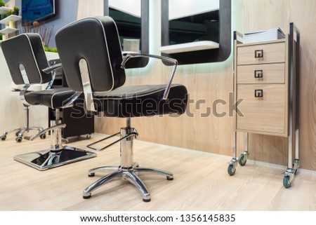Hairdressing salon. Workplaces hairdressers. Equipment for the workplace hairdresser. Hair care services.