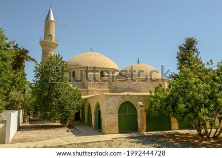 Hala Sultan Tekke mosquee at Larnaca on Cyprus Stok fotoğraf ©