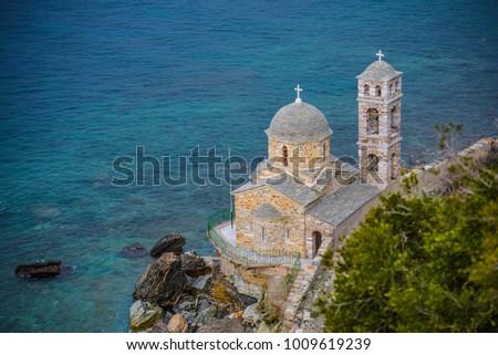 Halkidiki Mount Athos Monasteries