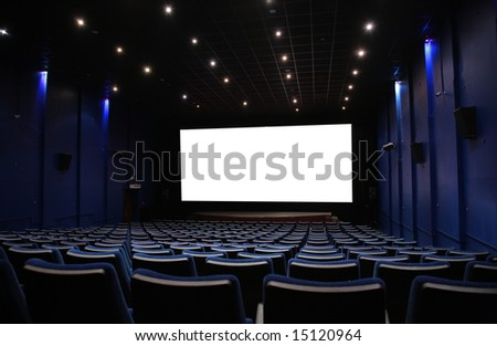 Hall of cinema