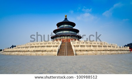 Hall of Prayer for Good Harvests - Beijing, China - stock photo