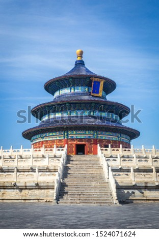 Hall of Prayer for Good Harvests (祈年殿) Temple of Heaven, Beijing, China ストックフォト ©