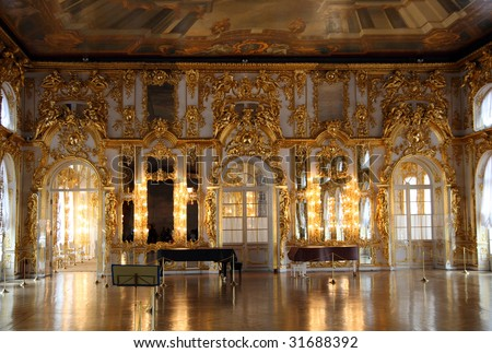 hall palace interior in Pushkin Saint-petersburg Russia