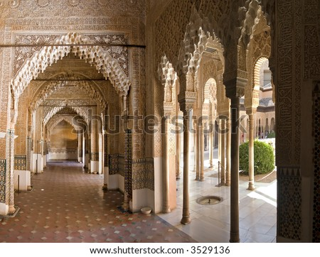 Hall way in Alhambra