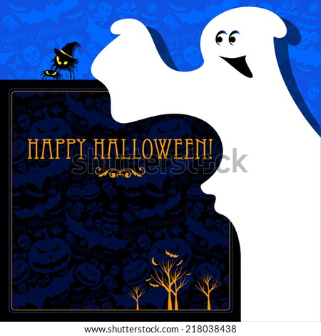 Halloween card or background. - Shutterstock ID 218038438