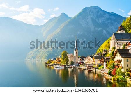 Hallstatt village on Hallstatter lake in Austrian Alps  #1041866701