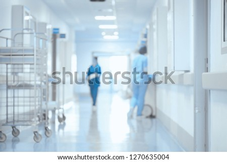 Hallway Clinic Specialists medical blurred background
