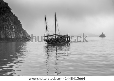 Halong Bay North Vietnam, fischer boat in the bay area