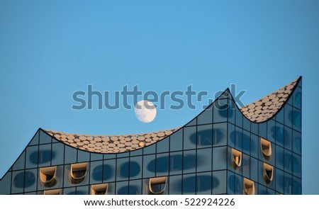 Hamburg, Germany - July 15, 2016: The Elbphilharmonie, a concert hall in the Hafen City quarter of Hamburg, Germany. #522924226