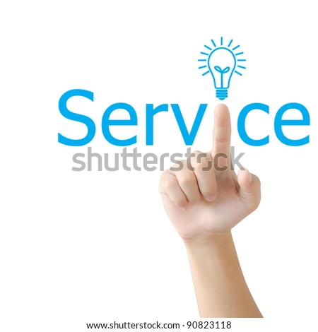 Hand and word service. - business concept isolated on white background