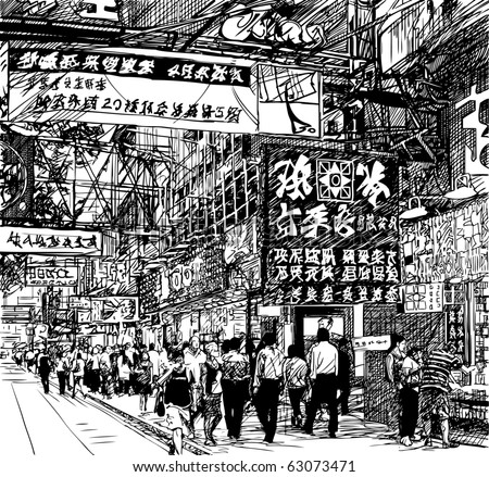 hand drawing of a street in