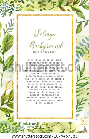 Hand drawn watercolor floral and polygonal frame template for card, poster, banner, wedding invitation. Leaves, flowers and golden geometric design #1079467583