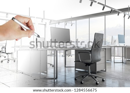 Hand drawning office interior with city view. Design and architecture concept. #1284556675