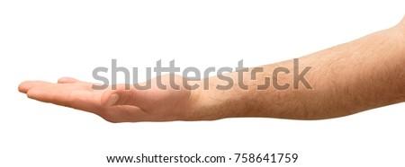 Hand, gesture, hand gesture. #758641759