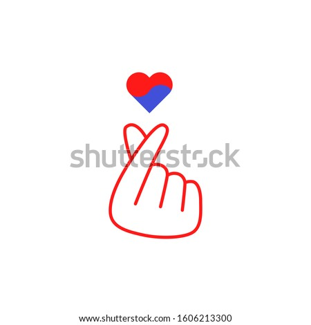 stock photo hand gesture k pop with heart in korean colors concept teenage popular music for k drama and kpop 1606213300