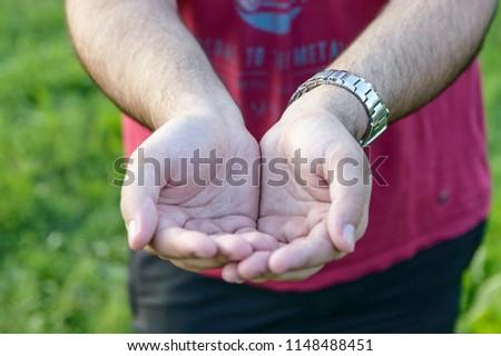 Hand gestures, blured background #1148488451