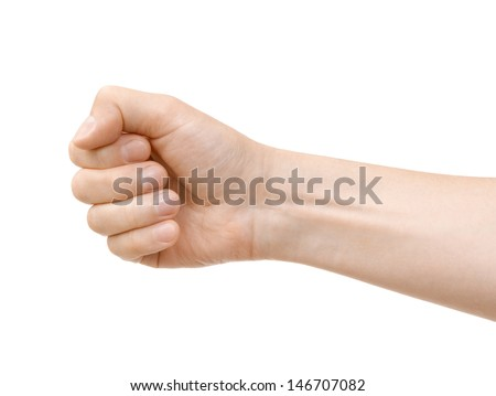 hand hold something on a white background #146707082