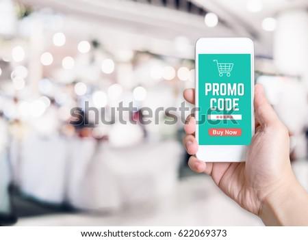 Headphone shop coupon
