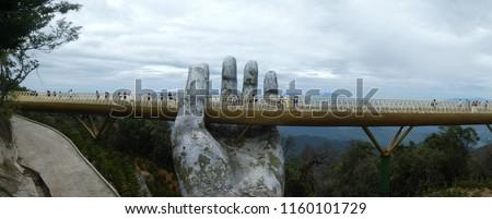 Hand of god #1160101729