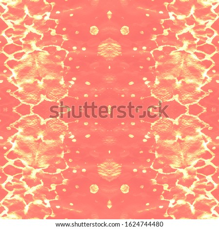 Hand Painted Colours. Color Brushstroke. Liquid Inks. Coral,Blush,Gold Modern Colorful Vogue Template. Abstract Bohemian Ornament. Bohemian Abstract Style. Wet Hand Painted Colours.