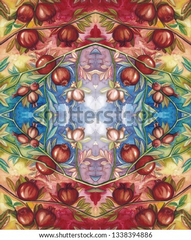 Hand Painted Watercolor Pomegranates and Leaves Forming a Mirror Effect Design