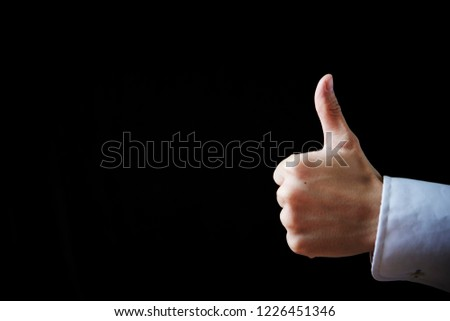 Hand sign background  #1226451346