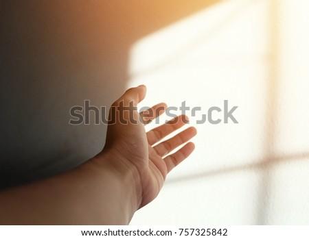 Hand sign, hand art ,Light of hope , hopefully life #757325842