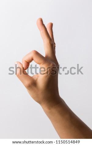 hand signs high key #1150514849