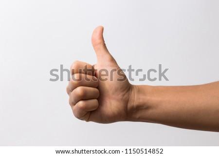 hand signs high key #1150514852