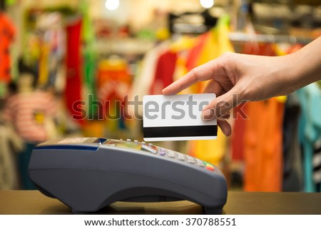 Hand Swiping Credit Card In Store #370788551