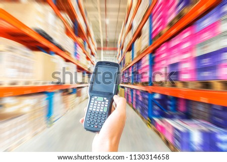 Handheld Barcode for scanning and  identification of goods.