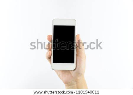 Handle phone on a white background. #1101540011